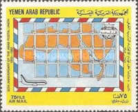 [Airmail - The 30th Anniversary of Arab Postal Union, type ASY]