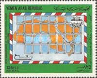 [Airmail - The 30th Anniversary of Arab Postal Union, type ASY1]