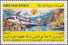 [The 20th Anniversary of Yemen Airways, type ASZ]