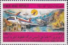 [The 20th Anniversary of Yemen Airways, type ASZ1]