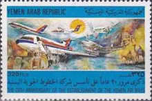 [The 20th Anniversary of Yemen Airways, type ASZ2]
