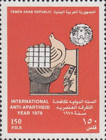 [International Anti-apartheid Year 1978, type ATT]