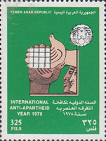 [International Anti-apartheid Year 1978, type ATT1]