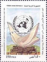 [The 40th Anniversary of the United Nations, type AUI]