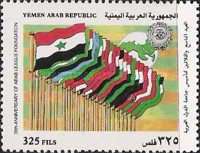 [The 39th Anniversary of Arab League, type AUJ1]