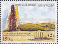 [The 3rd Anniversary of Discovery of Oil in Yemen Arab Republic, type AUP]