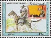 [The 800th Anniversary of the Battle of Hattin, type AUT]