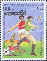 [Football World Cup - Mexico 1986, type AUX]