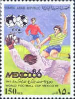 [Football World Cup - Mexico 1986, type AUY]