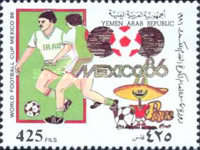 [Football World Cup - Mexico 1986, type AUZ]