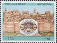 [International Campaign for Preservation of Old Sana'a, type AVJ]
