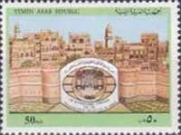 [International Campaign for Preservation of Old Sana'a, type AVJ1]