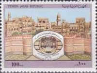 [International Campaign for Preservation of Old Sana'a, type AVJ2]