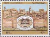 [International Campaign for Preservation of Old Sana'a, type AVJ3]