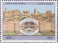 [International Campaign for Preservation of Old Sana'a, type AVJ4]