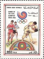 [Olympic Games - Seoul 1988, South Korea, type AVQ]