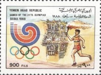 [Olympic Games - Seoul 1988, South Korea, type AVR]