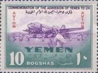 [Airmail - Inclusion of Yemen to the UN, type AX1]