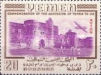 [Airmail - Inclusion of Yemen to the UN, type AZ1]