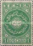 [Arabic Scripture, type B]
