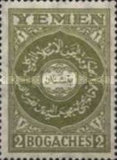 [Arabic Scripture, type B1]