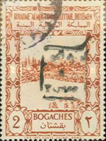[Issues of 1951 Surcharged, Typ BD4]