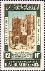 [Airmail - Buildings, type BQ1]