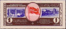 [Airmail - The 4th Anniversary of Accession of King Ahmed, type BS1]