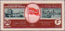 [The 4th Anniversary of Victory - Issue of 1952 but Inscribed