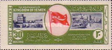 [Airmail - The 4th Anniversary of Victory - Issue of 1952 but Inscribed