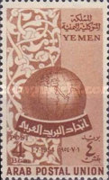 [Arab Postal Union, type BY]