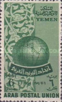 [Arab Postal Union, type BY1]