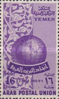 [Arab Postal Union, type BY2]