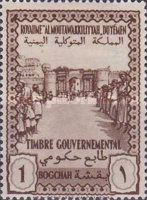 [Unissued Official Stamps Issued for Ordinary Postal Use without Surcharge, Typ BZ]