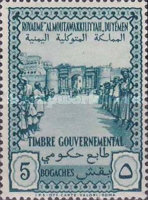 [Unissued Official Stamps Issued for Ordinary Postal Use without Surcharge, Typ BZ1]