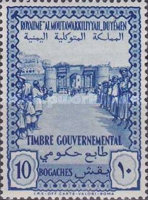 [Unissued Official Stamps Issued for Ordinary Postal Use without Surcharge, type BZ2]