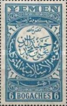 [Arabic Scripture, type C]