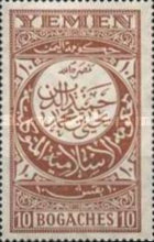 [Arabic Scripture, type C1]