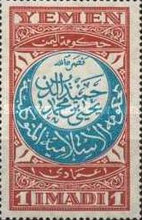 [Arabic Scripture, type D]