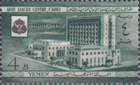 [Inauguration of Arab League Centre, Cairo, type DC]