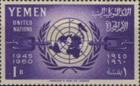 [The 15th Anniversary of the United Nations, type DF]