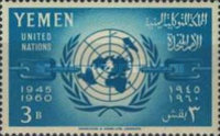 [The 15th Anniversary of the United Nations, type DF2]