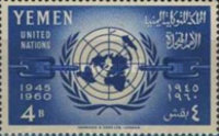 [The 15th Anniversary of the United Nations, type DF3]