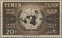 [The 15th Anniversary of the United Nations, type DF6]