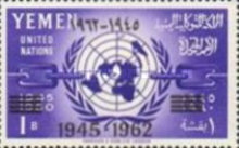 [The 17th Anniversary of the United Nations - Issues of 1960 Overprinted
