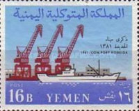 [Inauguration of Hodeida Port, type DG2]