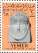 [Statues of Marib, type DH]