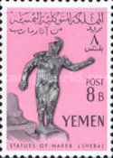 [Statues of Marib, type DL]