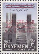 [Issues of 1961 Overprinted