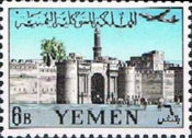 [Yemeni Buildings, type DS]